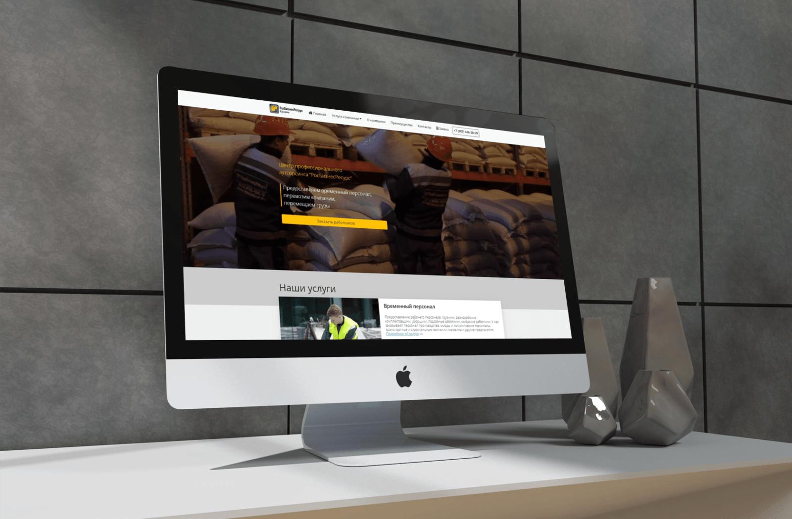 Создание сайтов для франчайзи.